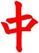 Logo RBNG